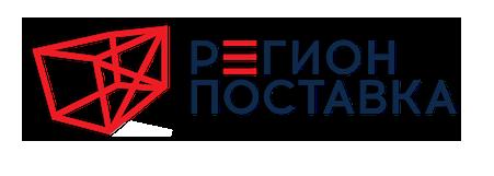 Компания ООО «РегионПоставка»