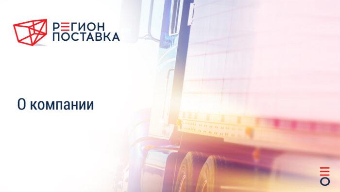 Автотранспортировка грузов