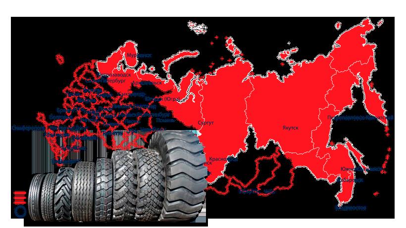 Резина/шины